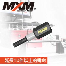 MXM專業手工具  高強度抗衝擊梅花型起子頭 25mm 10件組  10倍耐用