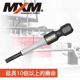 MXM專業手工具  高強度抗衝擊梅花型起子頭 50mm 10件組  10倍耐用