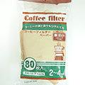 *39尼朋商店*日本無漂白咖啡濾紙80枚/2-4杯(1包)
