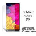 VXTRA 夏普 SHARP AQUOS S3 高透光亮面耐磨保護貼 保護膜