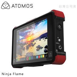 EGE 一番購】澳洲 ATOMOS Ninja Flame【單機版】 4K監視記錄器【公司貨】