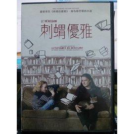 挖寶 片~E13~089~ DVD~刺蝟優雅~~改編暢銷同名原著