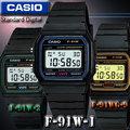 CASIO手錶專賣店  卡西歐 F-91W F-91WG 數字型_限量下殺 塑膠錶帶