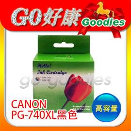CANON PG-740XL 高容量 新版可顯墨黑色環保墨水匣 740 適 MG2170/ MG3170/ MX377/ MX437/ MP268/ MP486/ MX328/ MX3...