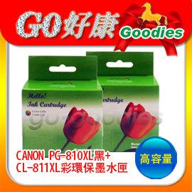 CANON PG-810XL黑 CL-811XL彩 環保墨水匣 810XL  811XL