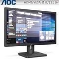 麒麟商城-【免運】22吋寬螢幕-飛利浦PHILIPS 223V5LHSB2/HDMI/VGA