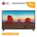 LG 樂金 43吋 UHD 4K IPS 硬板電視 43UK6320PWE 公司貨 免運