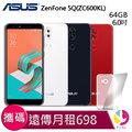 ASUS ZenFone 5Q (ZC600KL) 4GB/64GB 攜碼至 遠傳電信 4G月繳698手機$ 3990元 【贈9H鋼化玻璃保護貼*1+氣墊空壓殼*1】