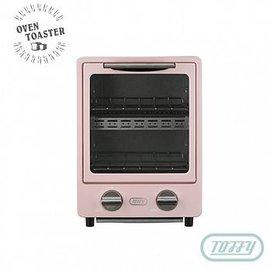 日本Toffy 經典電烤箱 K-TS1-SP 馬卡龍粉