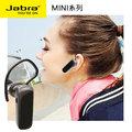 Jabra Mini 捷波朗 藍牙耳機 立體聲 休眠 耳掛