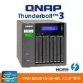 QNAP 威廉通 TVS-882ST3-i5-8G 8Bay NAS 網路儲存伺服器