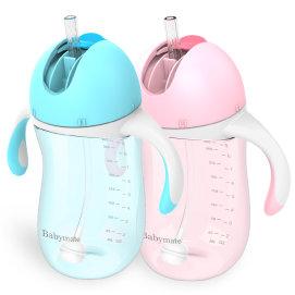 ~香港品牌~Babymate兒童企鵝吸管珠珠杯(企鵝珠珠吸管杯)~特價供應~