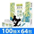 蒲公英 不砍樹環保抽取衛生紙(100抽x8包x8串/箱)-台灣吧