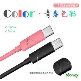 中天網 Micro安卓2米/200cm 2.1A高速 數據線 充電線 傳輸線 htc samsung asus sony 平板 行動電源通用 IA-10