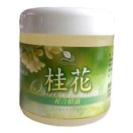 綠薰舒 桂花複合精油膏 油性配方 30ml x 6罐