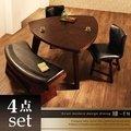 出口日本 日本熱賣 亞洲現代風天然實木餐桌椅/ 辦公桌椅 / 個性VIP會議桌 4件組 (餐桌+旋轉椅×2+長凳)