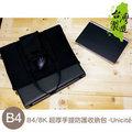 《樂樂鳥》珠友 SN-50008 B4/ 8K 超厚手提防護收納包-Unicite │定價:320 元