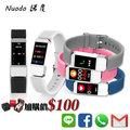 台灣保固B1智慧手錶⏰LINE來電FB顯示提醒健康心率睡眠計步運動三星華為蘋果小米智能智慧手環手錶對錶聖誕節交換禮物