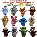 非洲叢林動物系列手偶~講故事必備 幼兒教具卡通動物毛絨玩具 大玩偶 手指偶特價12個一組只要450元