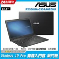 ASUS 華碩 P2530UA-0351A6200U
