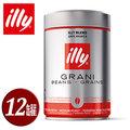 (總代理公司貨)illy意利咖啡中烘焙咖啡豆250g(12罐/ 箱)