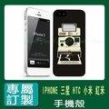 復古 相機造型 拍立得 手機殼 i6 6S I7 NOTE5 J7 S8 S7 HTC M9 SONY 華碩 紅米