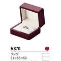 日本原裝進口高級珠寶盒_原木鋼琴烤漆戒指盒(R870)