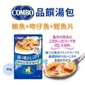 COMBO 品饌湯包(CA-6) 15歲以上 鮪魚+蟹味棒+吻仔魚 40G