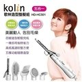 Kolin歌林 造型五件整髮組 HD-HC501 捲髮棒 捲髮夾 吹風機 整髮梳 烘髮器 蓬鬆梳