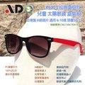 復古兒童太陽眼鏡-雙配色時尚膠框-大膽玩色繽紛陪伴-K6223