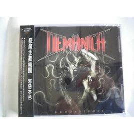 惡魔主義樂團  邪惡本色~~ ~~CD