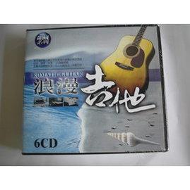 浪漫吉他~~ ~~6CD~演奏音樂