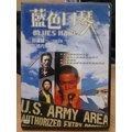 挖寶二手片-C15-020-正版DVD*日片【藍色口琴】-田邊誠一*池內博之