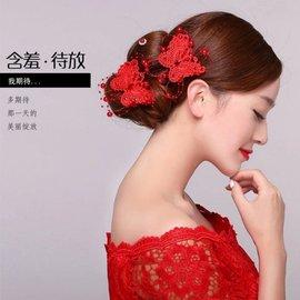 凡妮莎新娘頭飾 紅色蝴蝶新娘頭飾 髮飾 婚紗 禮服 飾品
