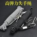 失手繩 護竿繩釣魚繩 強力伸縮橡皮筋I1