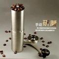 可水洗陶瓷機芯手搖磨豆機ZYI1