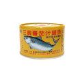 三興蕃茄汁鯖魚230g