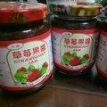 🍓大湖草莓果醬🍓現貨現貨