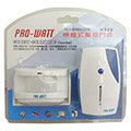 PRO-WATT 感應式無線門鈴 K323