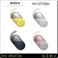 送原廠運動腰包【福笙】SONY WF-SP700N 無線降噪運動 藍芽耳機 藍牙耳機 (索尼公司貨) IPX4 防水