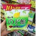 ?日本?期間限定Lotte檸檬薄荷糖