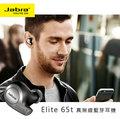 先創 公司貨 保固 Jabra Elite 65t 入耳式 真無線藍芽耳機 藍芽耳機 充電盒