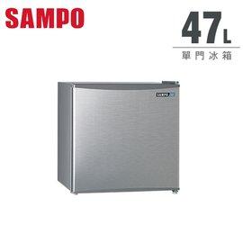 【佳麗寶】-(SAMPO聲寶)迷你獨享冰箱-單門冰箱-47公升SR-B05