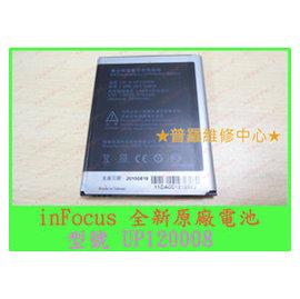 ~普羅維修中心~ 夏普 Sharp SH930W 電池UP120008 in810 in815