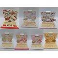 《日本購入》三麗鷗 立體圖案 布丁狗 蛋黃哥 美樂蒂 吸油面紙