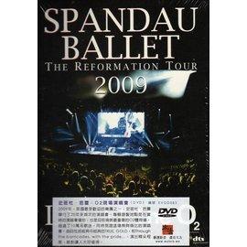 菁晶DVD~ 史班杜 芭蕾Spandau Ballet ~ O2現場演唱會 ~ DVD 託售