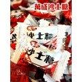 下殺3000g批發包『萬成 沙士糖』節慶 婚禮 派對 糖果 汽水糖 沙士 萬成 沙士糖 古早味 團購 批發(340元)