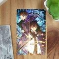 【7月新品】卡片貼紙-黑執事劇場版E款(綜)