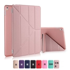 iPad Air2 四折多角度 變形 皮套 保護套 變型金剛 休眠 喚醒 超薄  TPU