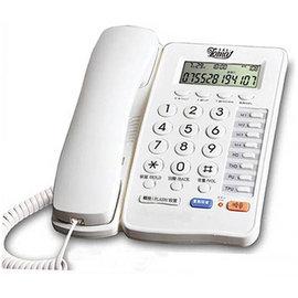 MT-809A電話機,聽筒音量大更適合老人家使用